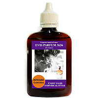 Наливная парфюмерия ТМ EVIS. №36 Jour Hermes