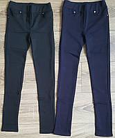 Лосины,штаны для девочки 8-12 лет(черные) (пр.Турция)