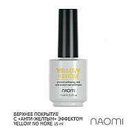 Naomi Yellow No More Отбеливающий лак, 15 мл