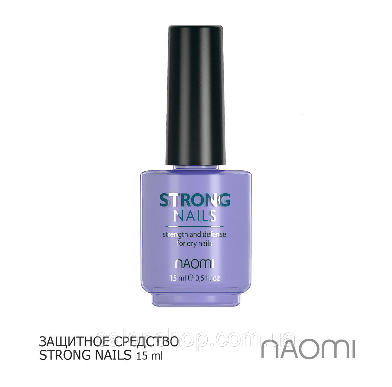 Naomi Strong Nails Міцні нігті, 15 мл