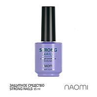 Naomi Strong Nails Крепкие ногти, 15 мл