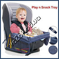 Универсальный дорожный столик Play n' Snack Tray для детского автокресла