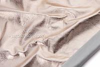 Кожа одежная ламинированная платиновый