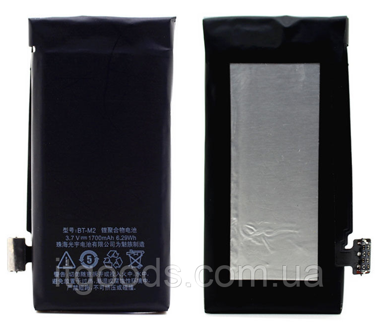 Оригинальный аккумулятор (АКБ, батарея) BT-M2 для Meizu MX 4-core 1700