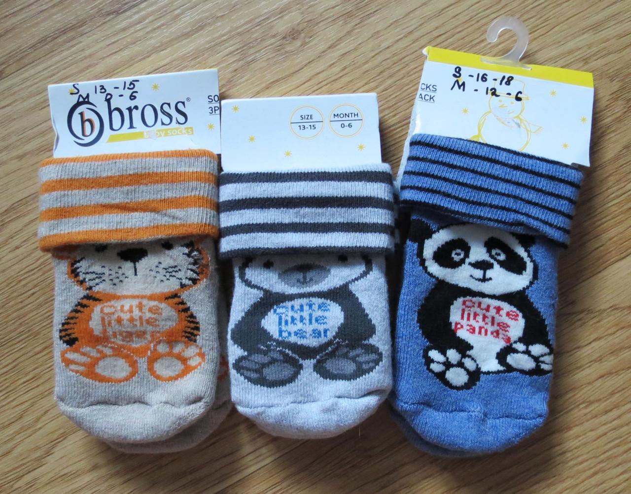 Теплые детские носки с тормозками Bross (размеры 13-15, 16-18,19-21)