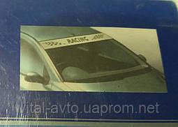 """Наклейка на лобовое стекло """" Racing"""" желтого цвета"""