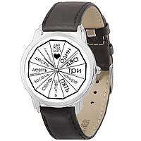 Наручные часы AndyWatch Letters style
