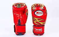Перчатки боксерские TWINS 5436-R. Рукавички боксерські