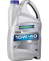 Полусинтетическое моторное масло (ГБО) Ravenol 10w-40 TEG