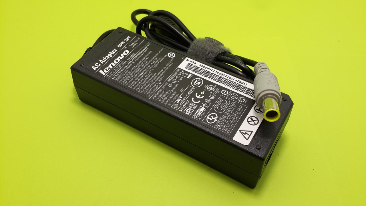 "Зарядное устройство для ноутбука LENOVO ThinkPad X120e 20V 4.5A 90W 7.9*5.5mm (High copy) - Интернет-магазин ""MyDevise"" в Днепре"