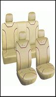Набор чехлов MILEX/Classic AG-7262/B полный к-т/2пер+2задн+5подг/беж