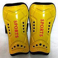 Футбольные щитки детские (мини) желтые