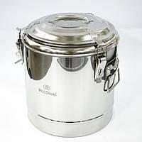Термос «HotSteel» 11 л. с герметичной крышкой и замками, из пищевой нержавеющей стали