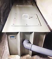 Жироуловитель (сепаратор жира) промышленный СЖ-БИО-25П