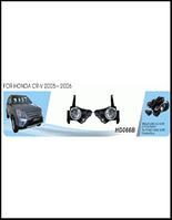 Фары доп.модель Honda CRV/2005/HD-066B/эл.проводка
