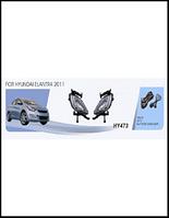 Фары доп.модель Hyundai Elantra/2011/HY-473W/эл.проводка