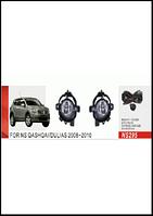 Фары доп.модель Nissan Qashqai 2008-10/NS-295-W/эл.проводка