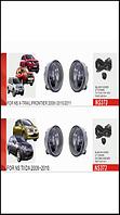 "Фары доп.модель Nissan Tiida/2009-/""Арабка""/X-Trail 2008-/NS-373-W/эл.проводка"