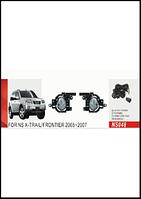 Фары доп.модель Nissan X-Trail 2005-2007/NS-048W/эл.проводка