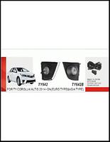 Фары доп.модель Toyota Corolla 2013-/TY-642W/эл.проводка