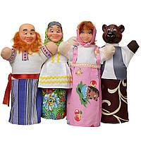 """Домашний кукольный театр """"МАША И МЕДВЕДЬ"""" (4 персонажа)"""