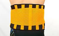 Пояc для коррекции фигуры Xstreme power belt