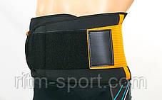 Пояc для коррекции фигуры Xstreme power belt, фото 2