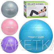 Мяч для фитнеса D65 см Profi. М'яч для фітнесу M 0276 U/R.