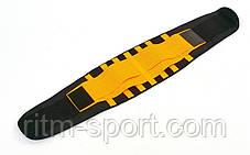 Пояc для коррекции фигуры Xstreme power belt, фото 3