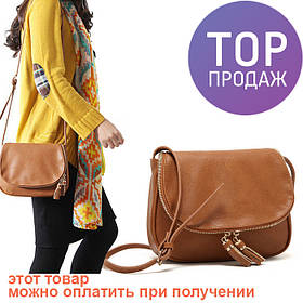 Женская маленькая сумочка на плечо, коричневая, кожанная / Женская сумка PU-кожа