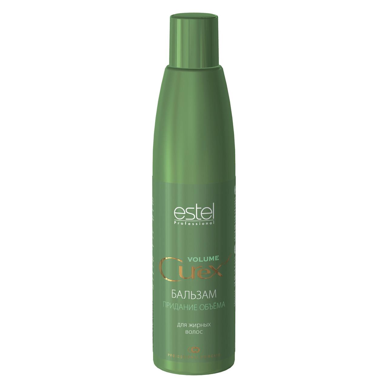 ESTEL CUREX VOLUME Бальзам для надання об'єму для жирного волосся 250 мл