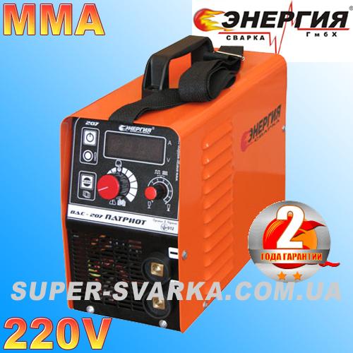 Сварочный инвертор ВДУ 207 Патриот