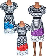 Платье летнее для беременных с широкой резинкой, хлопок, р.р.46-60
