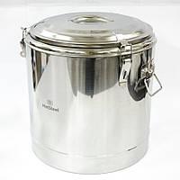 Термос «HotSteel» 34 л. с герметичной крышкой и замками, из пищевой нержавеющей стали