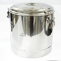 Термос «HotSteel» 48 л. с герметичной крышкой и замками, из пищевой нержавеющей стали