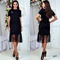 Женское платье с сеткой на юбке