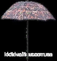 Рыболовный зонт камуфляжного цвета Camou Umbrella