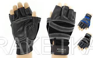 """Перчатки спортивные""""Открытые пальцы""""ZRBC-120. Рукавички спортивні"""