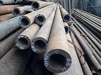 Труба стальная бесшовная ф 73х20 мм ст. 20 ГОСТ 8732 БШ горячекатаная