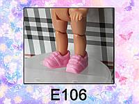 Обувь для кукол Еви
