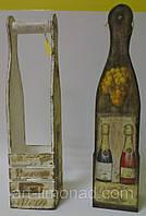 Бутылочница на одну бутылку
