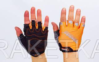 """Велоперчатки """"MADBIKE"""" с открытыми пальцами"""
