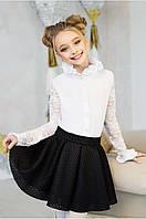 Блуза красивая школьная гипюр белая длинный рукав Рост 128-152