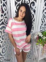 Костюм женский 7752(16)