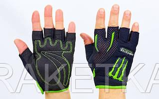 Вело-мото перчатки MONSTER Energy. Мото рукавички