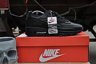 Кроссовки Nike Air Max (Найк Аир Макс)