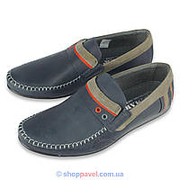 Туфли-мокасины мужские Lemar 884 синие