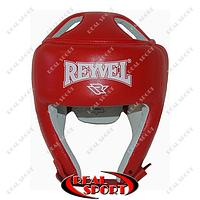Шлем боксерский Reyvel кожаный с печатью FBU 0116-rd, р-р M-L