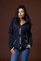 Женская молодежная демисезонная куртка. Код модели К-96-37-17. Цвет черный.