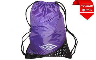 Рюкзак-мешок UMBRO GT GYMSACK